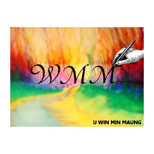Artist Win Min Mg