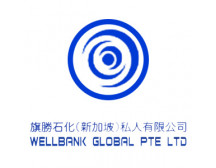 WELLBANK GLOBAL PTE Company