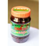 Myanmar Fried nagpi or Fried Fish Paste