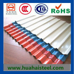 Steel Sheet of Color Corrugated