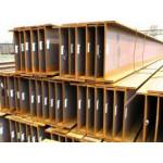 Steel Structure h Beams