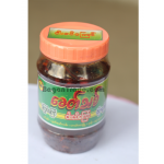 Sweet Taste of Fried Fish Sauce