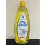 nature&rain baby shampoo