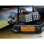 IC-2300H Mobile Transceiver for Car