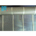 Perforated metal mesh for battery mesh