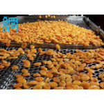 Perforated metal for food processing