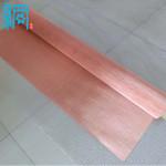 Red Copper Wire Mesh/ Pure Copper Wire Mesh