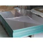 Acrylic Mirror Mirrored ACRYLIC PERSPEX PLEXIGLAS PLASTIC Sheet