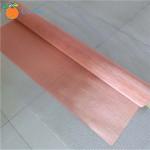 80mesh Woven Pure Copper Wire Mesh