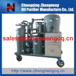 Highly Effective Vacuum Transformer Oil Purifier Series ZY